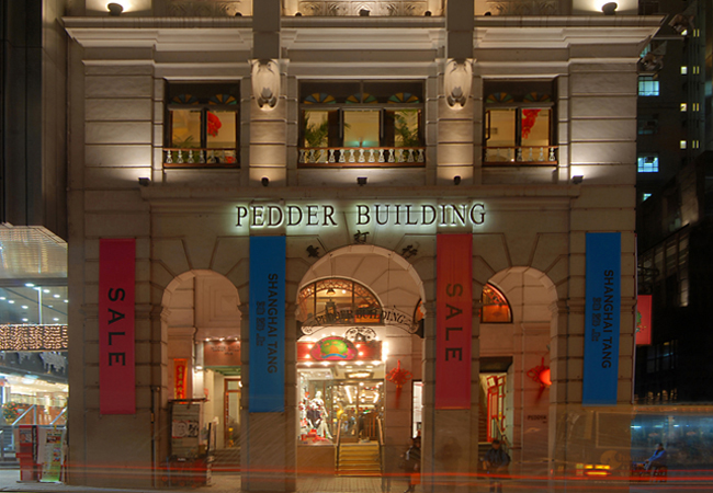 Pedder Building Renovation